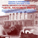"""11 Ottobre 2014 – """"Arte, Motori e Treni """" a Benevento."""