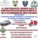03 Settembre 2017 – 10° Raduno Auto e Moto d'Epoca Città di Airola.
