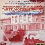 """13 Ottobre 2018 – Quinta edizione """"Arte Motori e Treni """" a Benevento."""