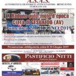 23 Giugno 2019 – 10° Raduno auto e moto d'epoca Città di Gesualdo .